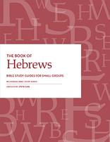 Hebrews Relational Bible Studies - PDF Download