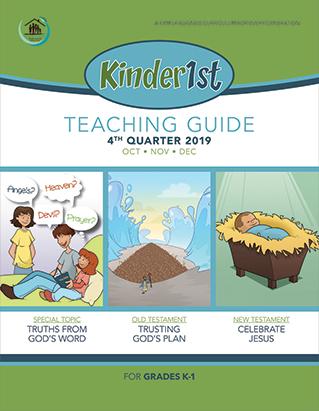 GTC K1st Teachers 4th Qtr 2019