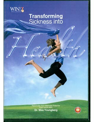 Transforming Sickness into Health DVD Set