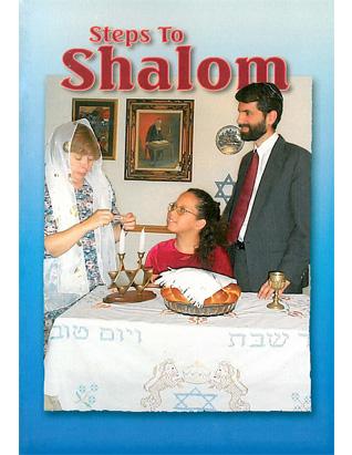 Steps to Shalom