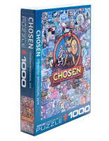 1000 Piece Puzzle - Chosen Camporee