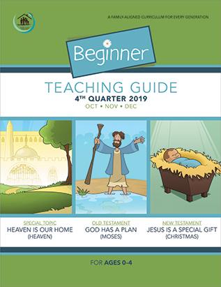 GTC CR Teacher's Gd 4th Qtr 2019