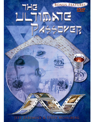 Ultimate Passover DVD