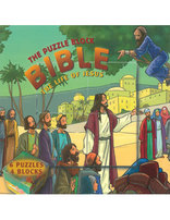 The Puzzle Block Bible - The Life of Jesus