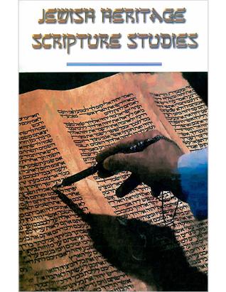 Jewish Heritage Scripture Studies