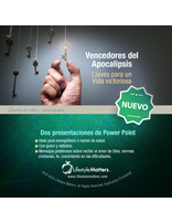 Revelation's Overcomers:  Victorious Living - (Spanish) USB Flash Drive