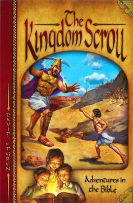 Adventurers in the Bible - the Kingdom Scroll