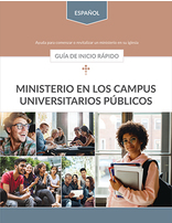 Public Campus Ministry Quick Start Guide (Spanish)