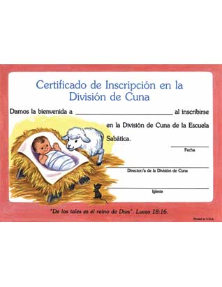 Beginner Enrollment Certificate (Spanish) (10)
