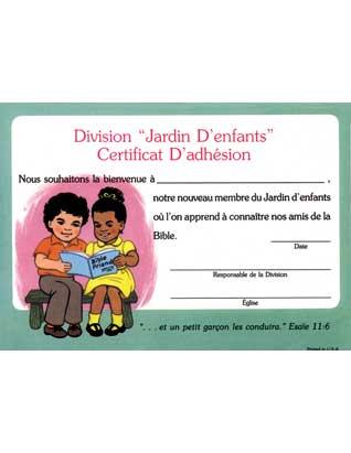 Kindergarten Enrollment Certificate (French) (10)