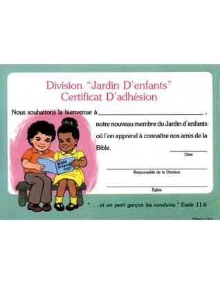 Kindergarten Enrollment Certificate (French) (10)
