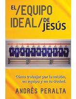El equipo ideal de Jesús