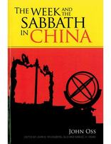 The Week and the Sabbath in China