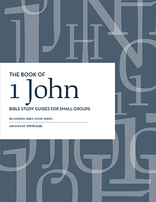 1 John Relational Bible Studies - PDF Download