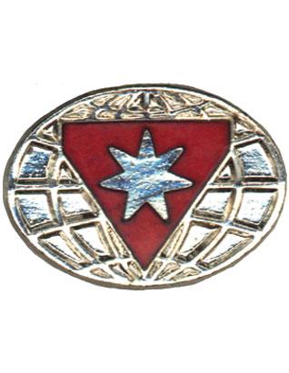 Pathfinder Leadership Award Pin