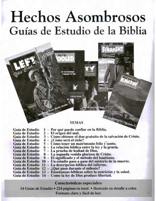 Bible Study Guides (Spanish)