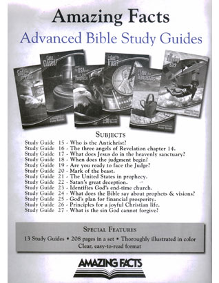 Bible Study Guides Advanced