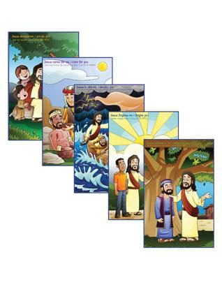 Kidsville VBX Bible Story Posters (set of 5)