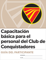 Pathfinder Basic Staff Certification Participant's Guide (Spanish)