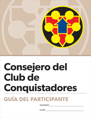 Pathfinder Counselor Certification Participant's Guide - Spanish