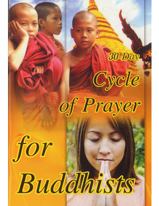 30 Day Cycle of Prayer for Buddhists