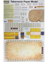 Tabernacle Paper Model