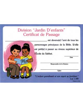Kindergarten Promotion Certificate (French) (10)