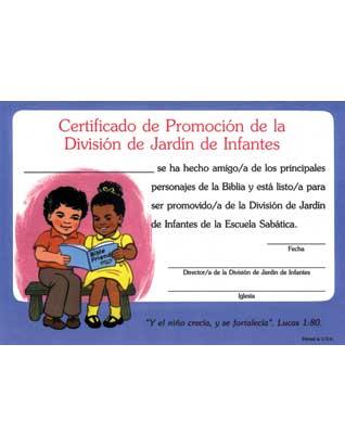 Kindergarten Promotion Certificate (Spanish) (10)