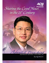Sharing the Good News in the 21st  Century DVD