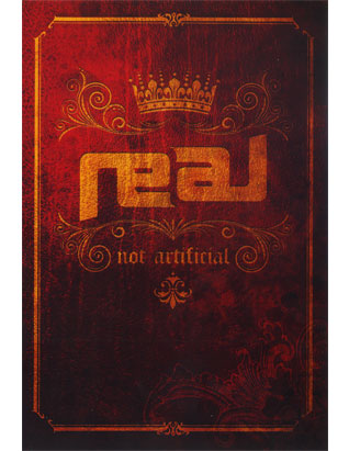 Real - Not Artificial