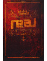 Real - Not Artificial (Spanish)